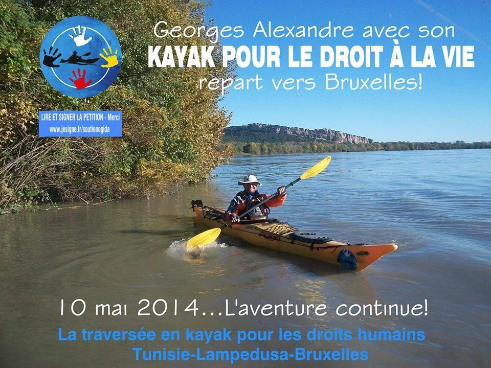 voyage tunisie kayak